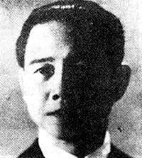 민국(民國) 사대미남(四大美男)